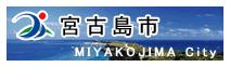 Miyakojima City