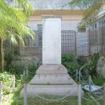 ドイツ皇帝博愛記念碑