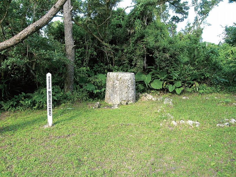 野原岳の霊石