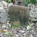 恩河里之子親雲上の墓碑