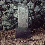 下地仁屋利社の墓碑