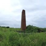 【市指定:史跡】旧西中共同製糖場跡~きゅうにしなかきょうどうせいとうじょうあと~